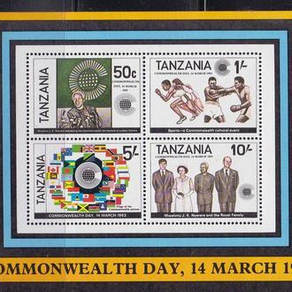 Танзания 1983 г   MNH  - бокс - блок
