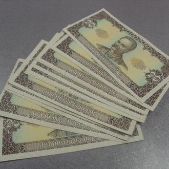 банкнота 20 гривен 1992 год гетьман сохран лот 6 шт №1