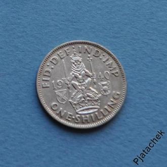 Великобритания 1 шиллинг 1940 Георг VI серебро №2