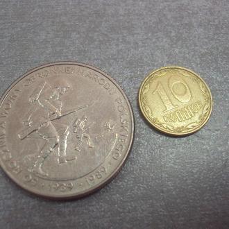 монета 500 злотых 1989 50 лет начала войны лот 3 шт №791