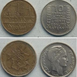Франция .Две МОНЕТЫ = 1 лотом. 10 франков, 1975г + 10 франков, 1947г. Новый тип: маленькая голова