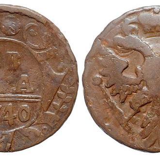Денга 1740 года №4942