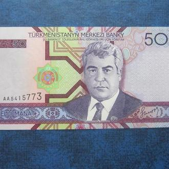 банкнота 50 манат Туркменистан 2005 UNC пресс
