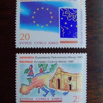 Кипр.1995г. Общая Европа. Полная серия. MNH