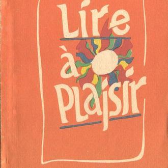 Мы читаем на досуге: Книга для чтения на французском языке. 1985