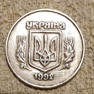 50 копеек Украины 1992 года