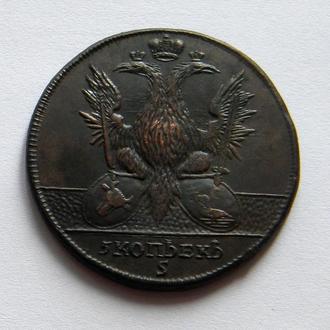 5 копеек 1771 г.