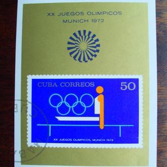 Куба.1972г. Летние олимпийские игры. Почтовый блок.