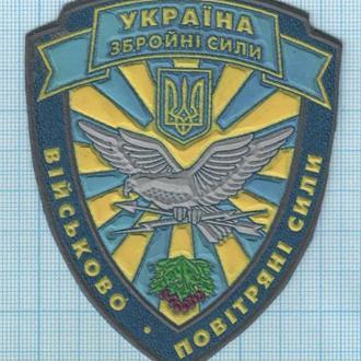 Шеврон Нашивка  ВВС Украины. Авиация ВПС ЗСУ