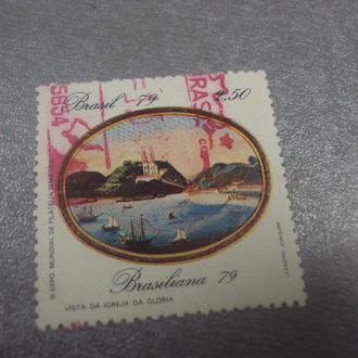 марки Бразилия 1979 пейзаж, корабли, парусник филвыставка гаш №56