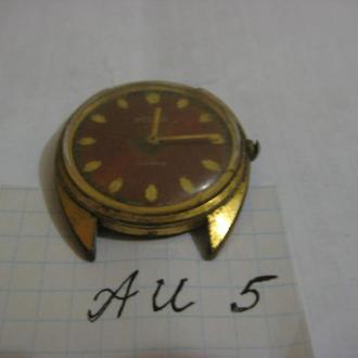 часы Ау 5