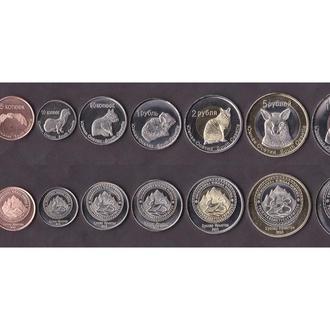 Набор Южная Осетия 8 монет 2013