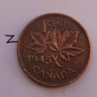 КАНАДА 1 цент 1945 г. (ГЕОРГ 6-й).