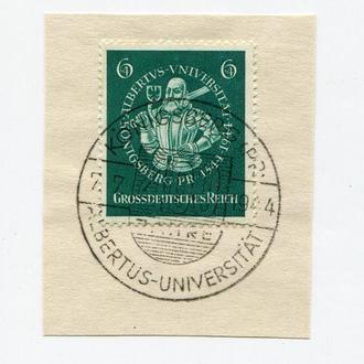 ГЕРМАНИЯ 1944 РЕЙХ СПЕЦГАШЕНИЕ КЕНИКСБЕРГ