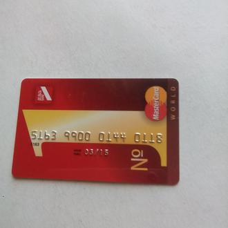 Банкiвська картка Дельта банку.