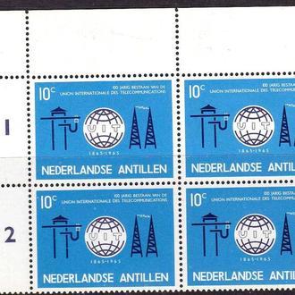 Нид. Антилы  1965 г  MNH - п/с -  квартблок - UIT -