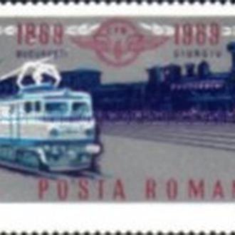 Румыния 1969 Транспорт локомотивы