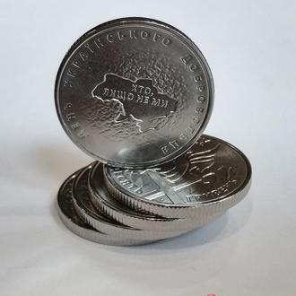 Монета 10 гривен ( День українського добровольця )