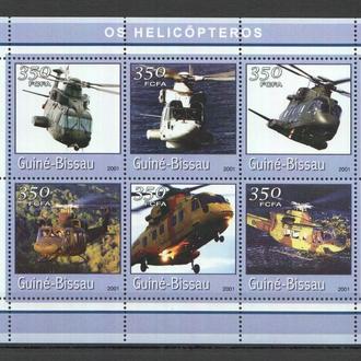 Гвинея Бисау 2001 ** Авиация Вертолеты МЛ MNH