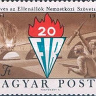 Венгрия 1971