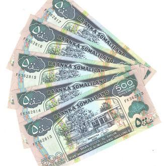 Сомалиленд 500 шиллингов 2006 г. в UNC из пачки с номерами подряд Pick 6f