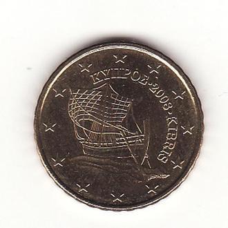 Кипр 2008, 10 евроцентов