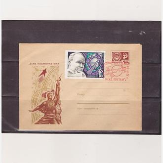 СГ.Космос.День космонавтики.Королев. 1 конв.1969г.