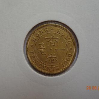 Британский Гонконг 10 центов 1960 Elizabeth II состояние редкая