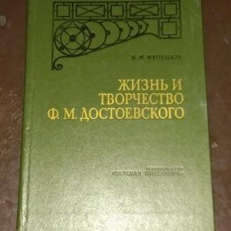 Василий Иванович Кулешов