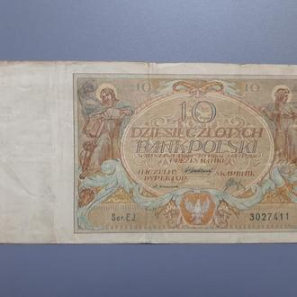 10 злотих, 1929 рік, Польща