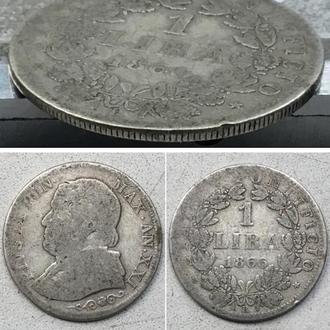 Папская область 1 лира, 1866 г. Период Лира (1866 - 1870) . Правитель Пий IX