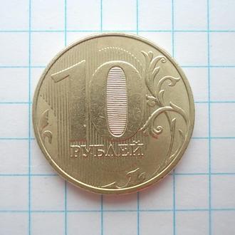 Монета Россия 2019 10 рублей ММД (магнитная)