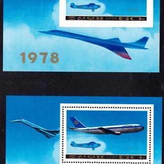 Авиация . Корея 1978  MNH - зуб + б/з - 2а блока