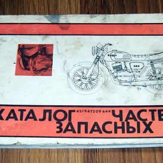 Мотоцикл CZ 350 - ТИП 472.6. Каталог запасных частей. (2)