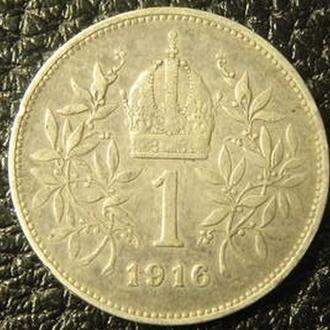 1 корона 1916 Австро-Угорщина срібло (остання корона імперії)