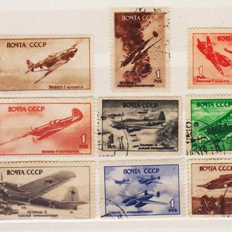 1945 Почта СССР Советские самолёты Великой Отечественной войны Полная серия Смотрите все лоты