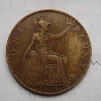 ВЕЛИКОБРИТАНИЯ, 1 пенни 1921 года.