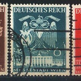 1941 - Рейх - Весенняя ярмарка в Вене Mi.768-70