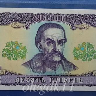 10 гривен / 1992 года / Гетьман / сохран !