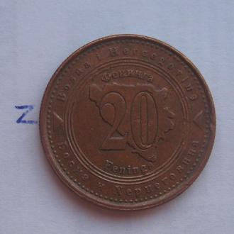 БОСНИЯ и ГЕРЦЕГОВИНА, 20 фенингов 1998 г.