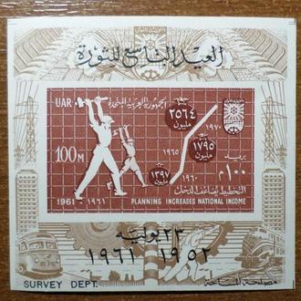 Египет  блок КЦ=4м 1971