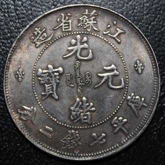 Доллар 1910 года Китай провинция Юннань копия