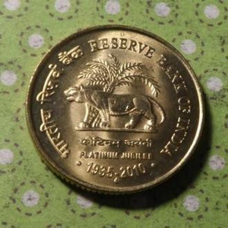 Индия 2010 год монета 5 рупии !