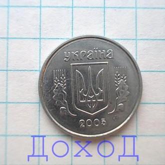 Монета Украина Україна 1 копейка копійка 2005 №6