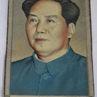 Портрет Мао Цзэдуна. Ткань. Размер 10,4 см х 16 см