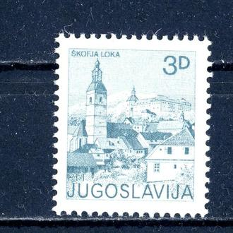 Югославия. Архитектура ** 1982 г.