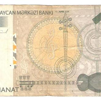 1 манат, 2009 г., Азербайджан