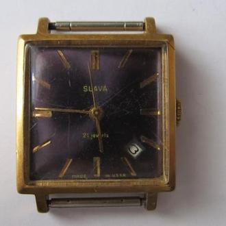 часы Слава ( рабочие )