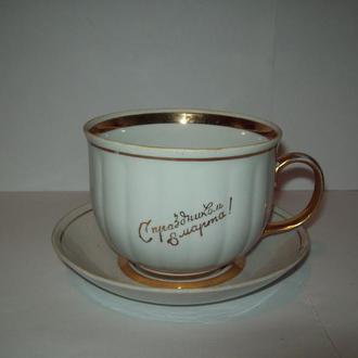 Чашка чайная пара Полонное СССР