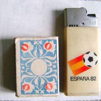 Зажигалка газовая Чемпионат мира по футболу Испания 1982.